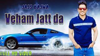 Veham Jatt da Jass Bajwa Full Video Song   Latest Punjabi Songs 2019