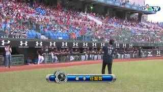 07/04 兄弟 vs Lamigo 賽前,任賢齊帶來「再出發」等膾炙人口的歌曲,並為這場比賽開球