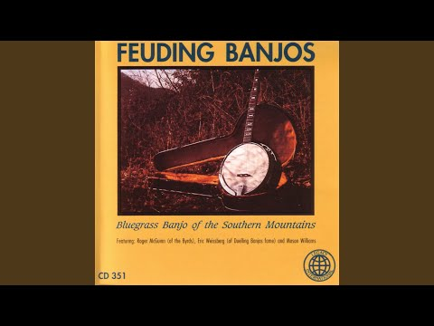 Ramblin' Banjo