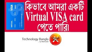 How to get a virtual Visa card free.