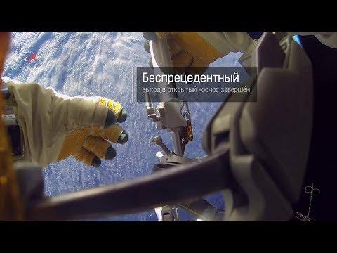 Смотреть Операция на орбите онлайн