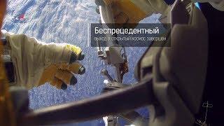 Операция на орбите