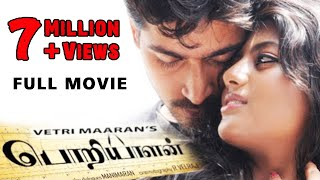 Poriyaalan Full Movie HD | Harish Kalyan | Anandhi