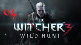 The Witcher 3: Wild Hunt #4 Гвинт, Сковородка