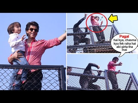 SRK Almost Falls From Mannat While Celebrating His 53rd Birthday With Fans Outside House