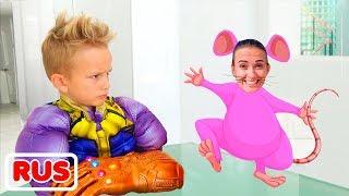 Влад и Никита и история о том, как дети не должны себя вести