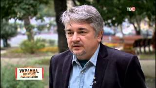 Украина. Штатное расписание. Линия защиты