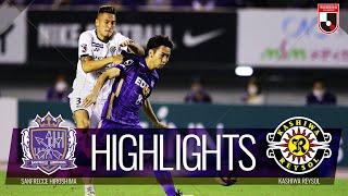 サンフレッチェ広島vs柏レイソル J1リーグ 第18節