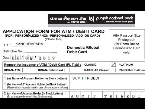 Application Form For Atm/ Debit Card Of Punjab National Bank