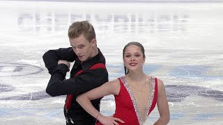 Тамара Жукова - Даниил Карпов. Ритм-танец. Гран-при России по фигурному катанию среди юниоров