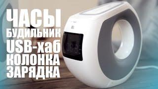Обзор колонки, USB-хаба и беспроводной зарядки производства Nillkin