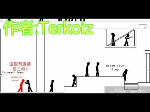 Shock 1 2 3(by Terkoiz)