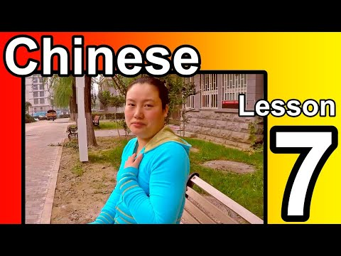 Free Online Chinese Input from YouTube · Duration:  1 minutes 25 seconds