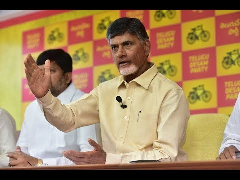 CM Chandrababu Naidu To Begin One-Day Fast Against Centre Shortly | ABN Telugu