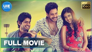 Ennodu Vilayadu Tamil Full Movie