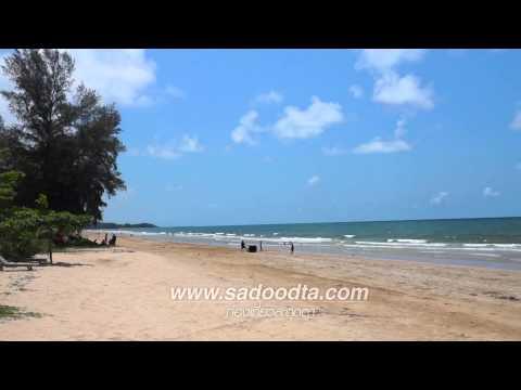 หาดเจ้าหลาว จันทบุรี