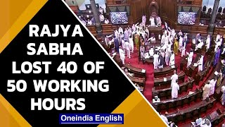 Rajya Sabha lost 40 Of 50 working hours in first 2 monsoon session weeks  Oneindia News