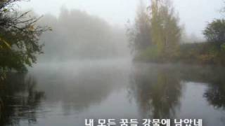 패닉(panic) - 강