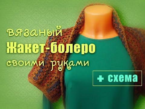 Вязание крючком, схемы вязания, бесплатное