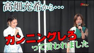 YouTube動画:高畑充希「カンニングすればいい」とアドバイス!?大久保佳代子もびっくり 映画『浜の朝日の噓つきどもと』完成報告イベント