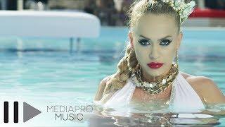 Anda Adam & Mr. Sax - Rendez-Vous (Official Video)