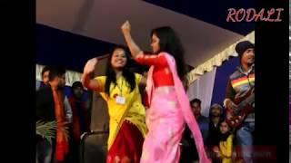 Rati duporole a moina || Assamese song ||Asujya borpatra live