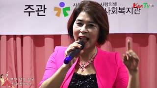 가수 강민서 바다 같은 친구 코리아예술단 송림동 종합사회복지관 재능기부 2018.7.12.