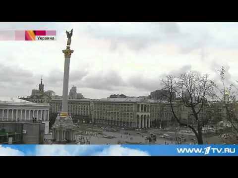 Власти Украины `заморозили`
