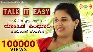 Rohini Sindhuri | Talk It Easy