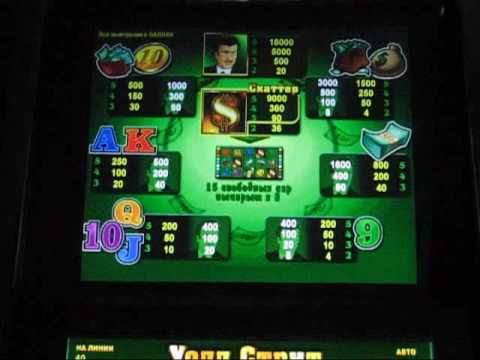 Интернет - стимулирующая лотерея. 2-х экранка.