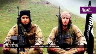 Al Arabya видеообращение боевиков ИГИЛ после терактов в Париже