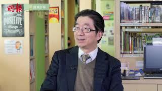 Publication Date: 2019-11-11 | Video Title: 【智識揀學校】和富慈善基金李宗德小學:加強適應 小一先學漢語