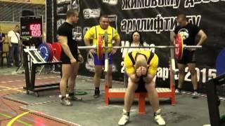 Чемпионат Восточной Европы по жимовому двоеборью