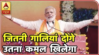 Namaste Bharat: PM Modi on Rafale deal says, Congress wants international alliance
