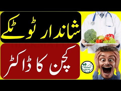 Easy Tips For Healthier Lifestyle | Life Hacks For Healthy Lifestyle | Tips And Tricks For Easy Life