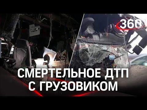 Еле живых вытаскивали из автобуса: страшное ДТП с грузовиком в Калмыкии