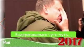 """Донецкая народная """"Сауна"""" – итоги года - Антизомби, 29.12.2017"""
