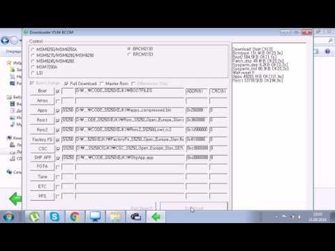 Прошивка телефона Samsung WAVE 525 GT-S5250