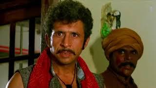 Незаконнорожденный 1995 Индийский фильм