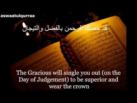 Ya Hamil Al Quran - Ahmed Al Hajry [Eng Subs]|يا حامل القرآن-أحمد الهاجري