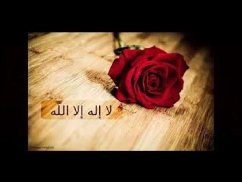 anachid islamia dinia atfal