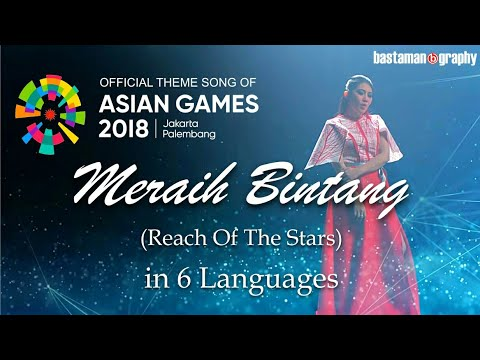 VIA VALLEN -  MERAIH MIMPI || OFFICIAL ASIAN GAMES 2018 || INDONESIA