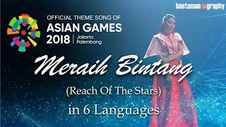 VIA VALLEN -  MERAIH MIMPI || OFFICIAL ASIAN GAMES 2018 || INDONESIA