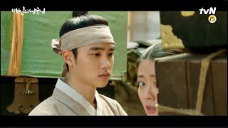 진영 (Jinyoung of B1A4) - 이사랑을 (100 Days My Prince OST Part 2) 백일의 낭군님 OST Part 2