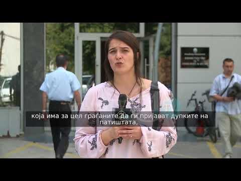 """Апликација """"Мој пат"""": Пријавете проблеми на патиштата низ Македонија"""