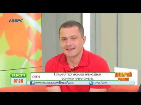 ТРК Аверс: Добрий ранок Гості - Андрій Гальченко та Андрій Владімов 20 06 2019