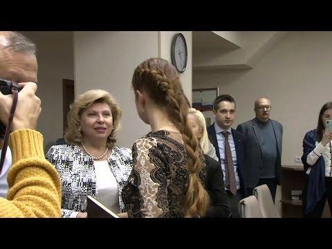 Москалькова встретилась с Марией Бутиной в Москве