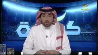 تعليق الضيوف حول دعم الأمير الوليد بن طلال لنادي أبها