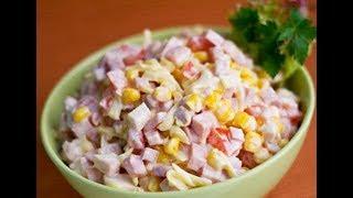Быстрый салат с кукурузой и колбасой .ПРОСТОЙ, НО ВКУСНЫЙ САЛАТ.