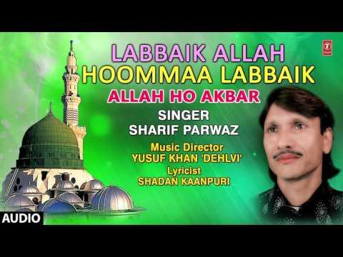 Labbaik Allah Humma Labbaik : SHARIF PARWAZ || अल्लाह हू अकबर || T-Series Islamic Music
